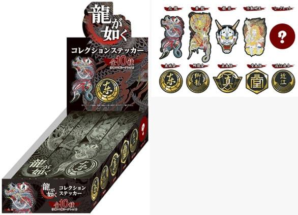 ゲオ限定:龍が如くの刺青・代紋ステッカー