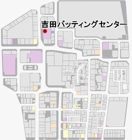 吉田バッティングセンターの場所
