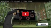 EXゴールドラッシュコースの攻略動画