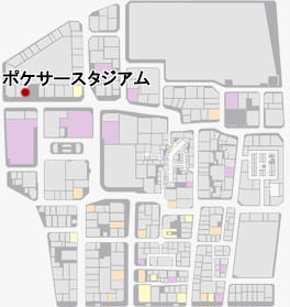 ポケサースタジアムのマップ