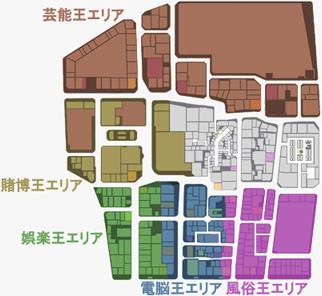 神室町マネーアイランドのエリアマップ