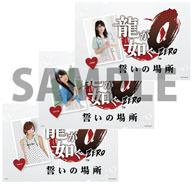 オリジナルポストカードセット(人気セクシー女優3名)