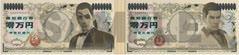 世の中、金がすべてだ!!壱万円札メモ帳