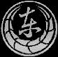 東城会の家紋