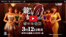 テレビCM(ティザー篇)