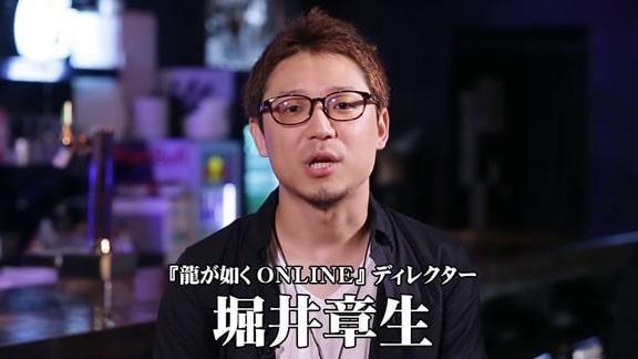 セガの堀井章生