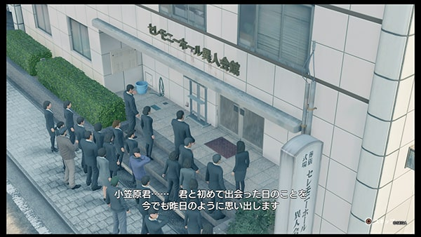 小笠原肇の葬式のカットシーン