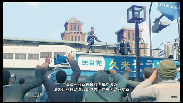 久米颯太の演説シーン