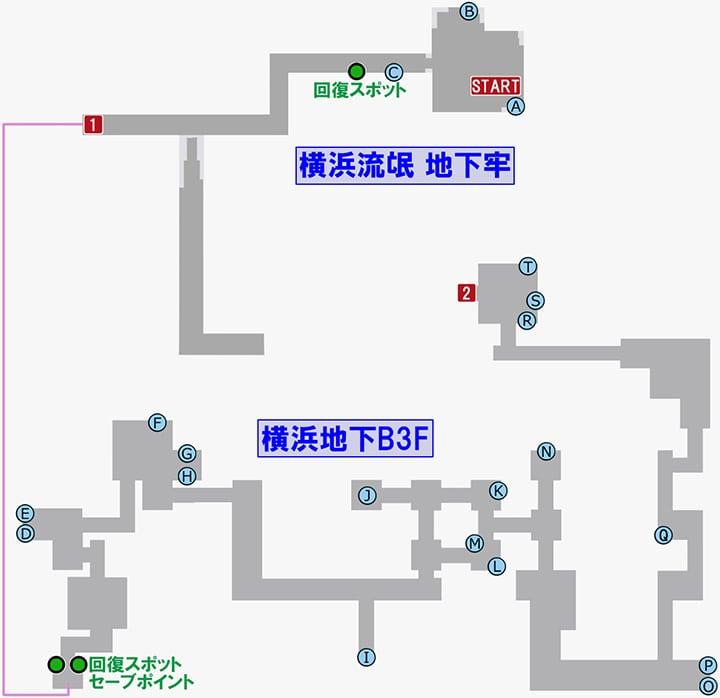 龍が如く7の横浜流氓のアジトの攻略マップ・横浜流氓 地下牢~横浜地下B3