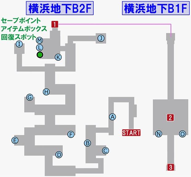 龍が如く7の横浜流氓のアジトの攻略マップ・横浜地下B2F~B1F