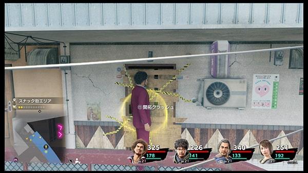 ショップ・万華鏡の開拓クラッシュ画像