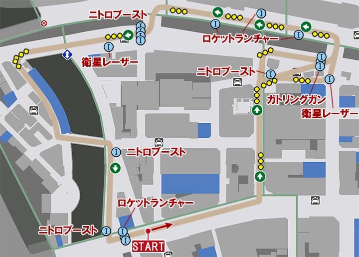 スプリットアクセルのコースマップ