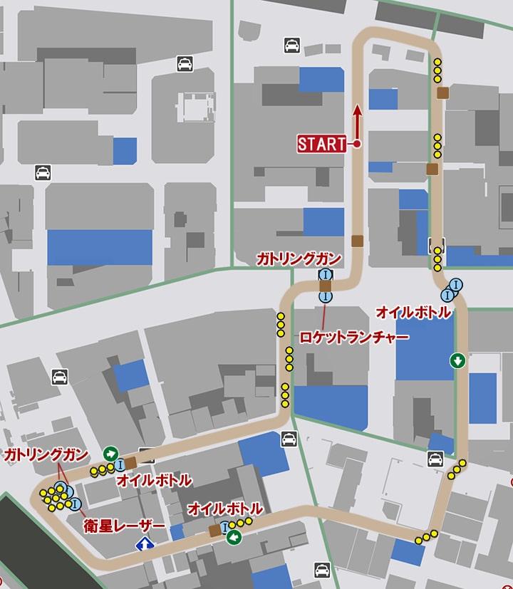 オイリーウェイのコースマップ