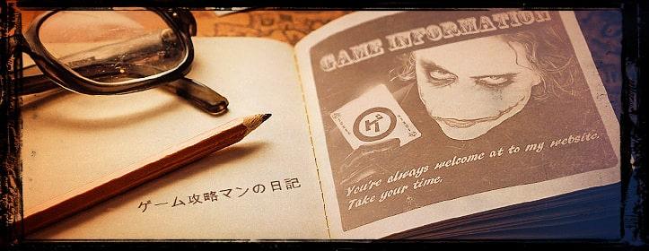 ゲーム攻略マンの新・龍が如くの攻略日記