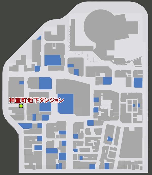 神室町地下ダンジョンの場所の画像