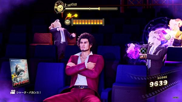 名画座のゲーム画像