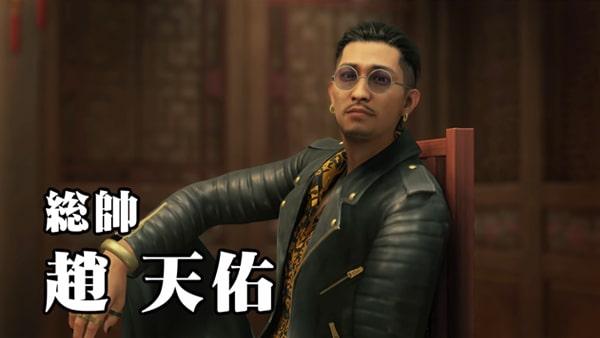中国マフィア『横浜流氓』。総帥の趙天佑