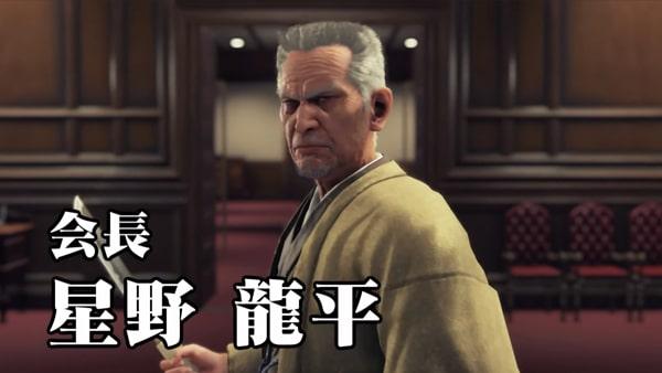 異人町裏社会の支配者、横浜最大の極道組織『星龍会』。会長の星野龍平