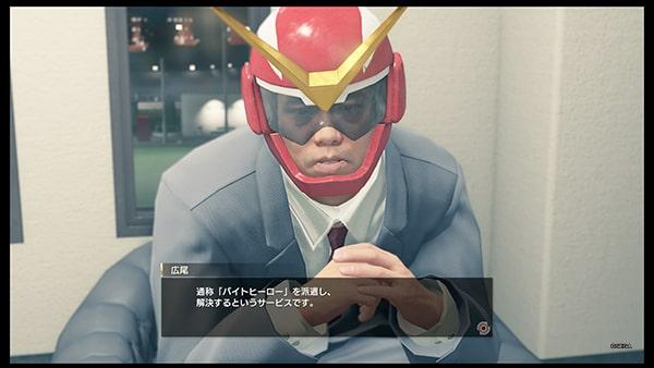 バイトヒーロー.comの広尾