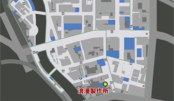 浪漫製作所の場所のマップ