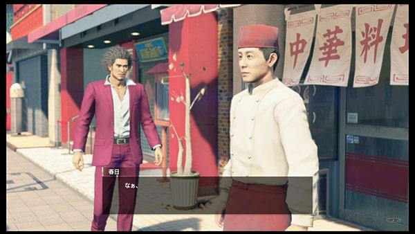 中華料理屋前にいる裕太のシーン