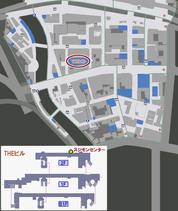 スジモンセンター