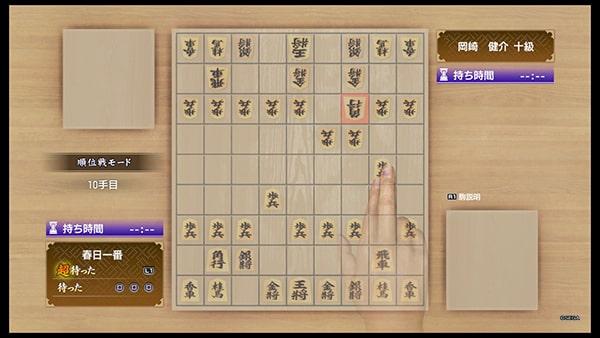 将棋のゲーム画面