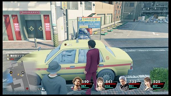 龍が如く7のタクシー乗り場の画像