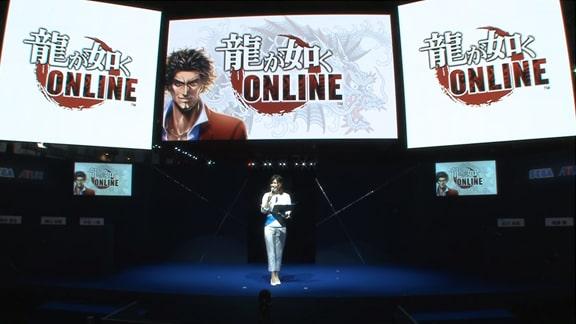 東京ゲームショウ2018の龍が如くONLINEスペシャルステージ