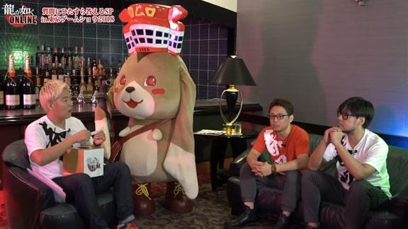 龍が如くオンライン公式生放送『質問にひたすら答えるSP in 東京ゲームショウ2018』の画像