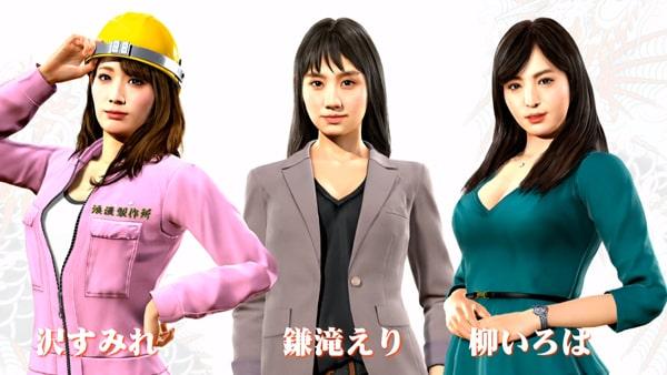 龍が如く7の助演女優オーディションで選出された女優キャラクター