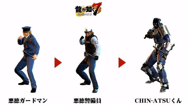 龍が如く7の警備員の進化画像