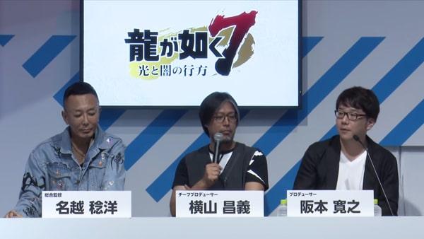 東京ゲームショウ2019の龍が如く7のステージ風景