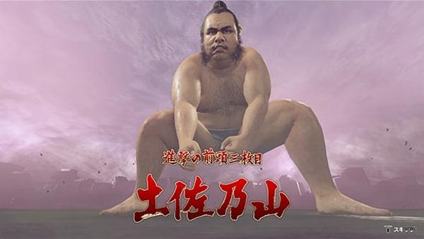 権田原組長