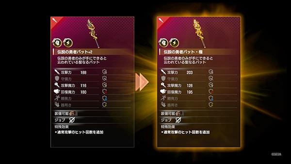 龍 が 如く 7 武器
