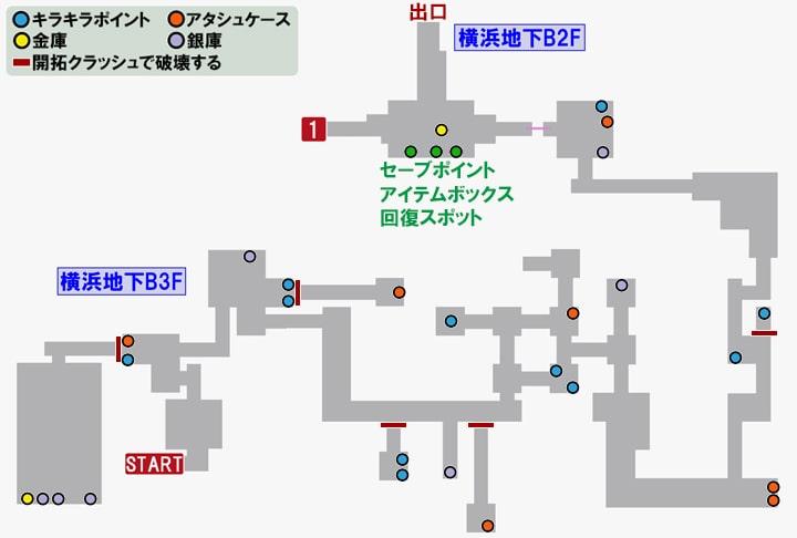 龍が如く7・横浜地下B3F~B2Fの攻略マップ