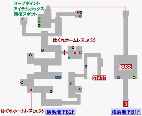 龍が如く7・横浜地下B2F~B1Fの攻略マップその3